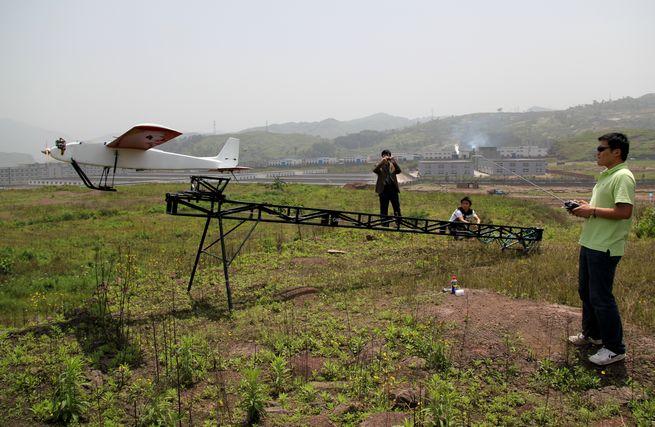 无人机航测项目